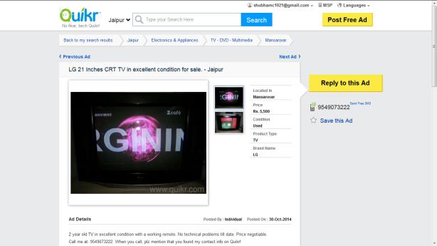 Quikr Advertisement